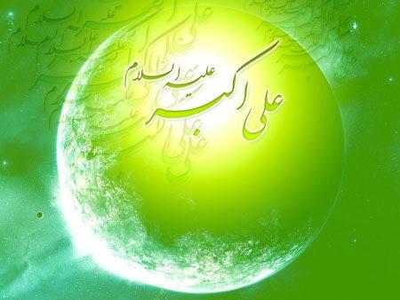والپیپرهای ولادت حضرت علی اکبر (ع)
