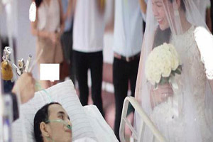 مراسم ازدواج عجیب و غم انگیز یک زوج (عکس)