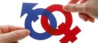 پرسش و پاسخ به سوالات روابط زناشویی