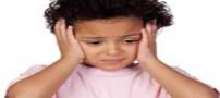 عوامل ایجاد سردرد در کودکان