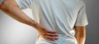 درد قسمت پائینی کمر و راه درمان آن