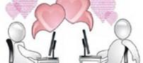 ازدواج از طریق سایت های همسریابی صحیح یا غلط؟