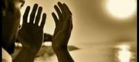 دعایی برای به خواب دیدن اموات