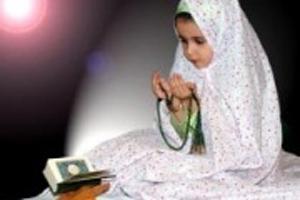 روش های تربیتی صحیح برای نماز خوان کردن کودکان