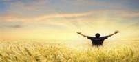 نکاتی ساده برای موفقیت در زندگی