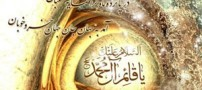 اس ام اس تبریک ویژه ولادت امام زمان (عج)