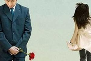 ممنوعیت هایی که پس از برهم زدن نامزدی تان باید رعایت کنید