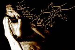گلچین زیبا ترین دست نوشته های حسین پناهی