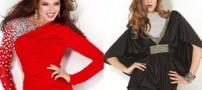 جدیدترین مدل های لباس عصر زنانه قسمت چهارم