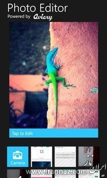 ویرایشگر عکس Aviary در ویندوز فون 8