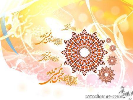 کارت پستال های زیبای ولادت امام حسن مجتبی (ع)