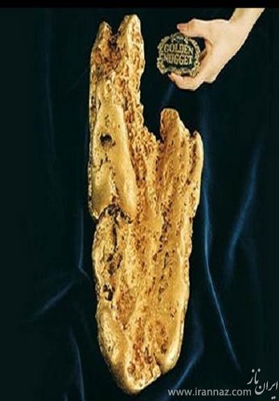 کشف بزرگترین طلای طبیعی در استرالیا (عکس)