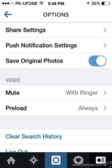 آموزش ذخیره عکس های اینستاگرام در گوشی