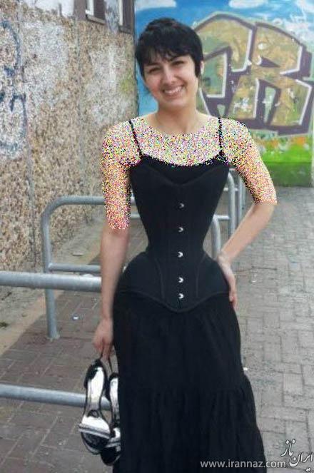 تلاش دختر آلمانی برای رسیدن به باریکترین سایز کمر!! (عکس)