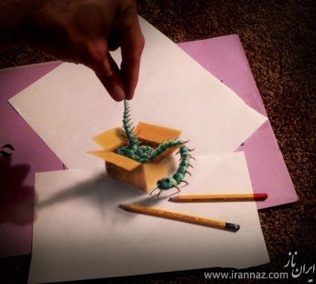 نقاشی های جالب و دیدنی سه بعدی