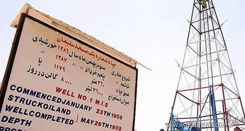 معرفی جاذبه های گردشگری دیدنی خوزستان (عکس)