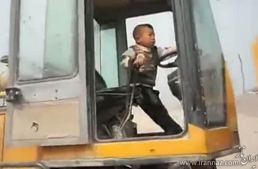 مهارت این کودک 5 ساله در لودر رانی را ببینید