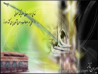 والپیپرهایی با موضوع شهادت حضرت علی (ع)