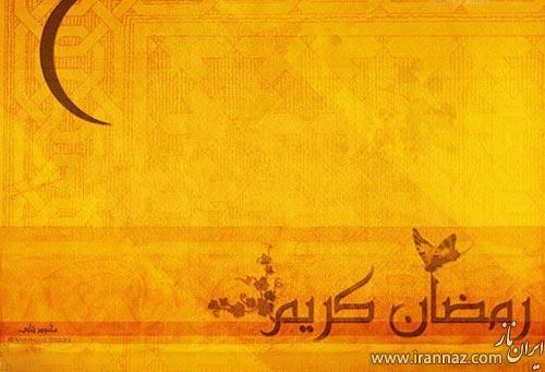 والپیپرهای ماه مبارک رمضان (سری دوم)