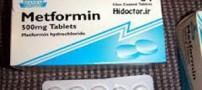 عوارض استفاده خودسرانه از داروی متفورمین