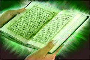 پاداش قرائت قرآن در ماه رمضان