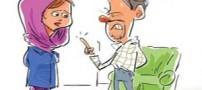طنز خنده دار دعوای زن و شوهر