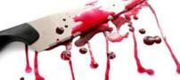 قتل هولناک همسر جوان در دوران نامزدی