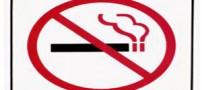 آیا مصرف سیگار منجر به اعتیاد می شود؟