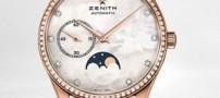 کلکسیون ساعت زنانه برند Zenith
