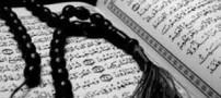 احکام و آداب سجده های واجب قرآن