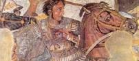 درباره اسکندر مقدونی بدانید