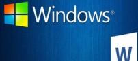 آموزش تایپ نیم فاصله در ورد و ویندوز