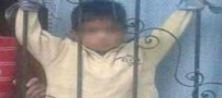شیوه تنبیه زجرآور کودک توسط مادر بی رحم (عکس)