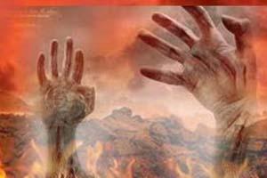برای گناهانی که آمرزیده نمی شوند چه باید بکنیم؟
