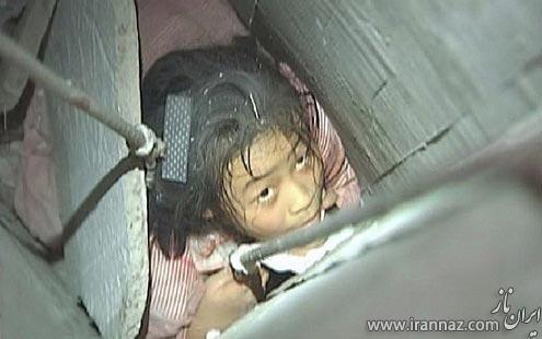 نجات دختر بچه چینی پس از سقوط در دودکش ساختمان (عکس)