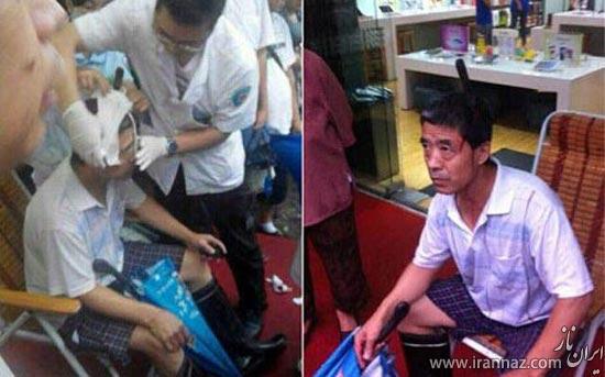 پیاده روی پیرمرد چینی برایش دردسرساز شد (عکس)