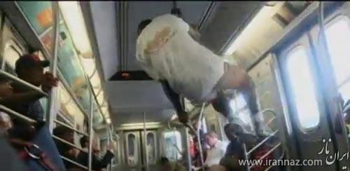 رقصیدن در مترو ممنوع شد! (عکس)