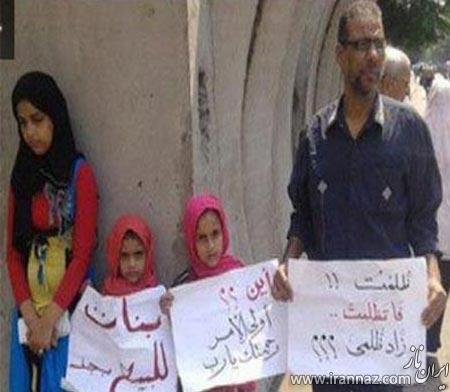 اقدام ناپسندانه مرد مصری برای امرار معاش! (عکس)