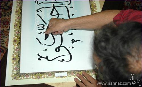 هنرنمایی جالب مرد ایرانی در خوشنویسی (عکس)