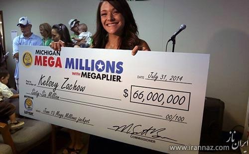 خوشحالی مادر 24 ساله از برنده شدن ناگهانی (عکس)