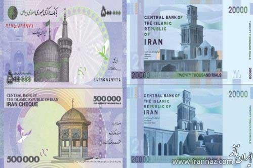 مشخصات اسکناس جدید و ایران چک