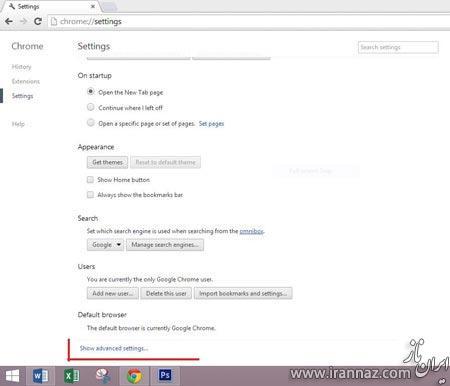 آموزش فارسی کردن مرورگر گوگل کروم