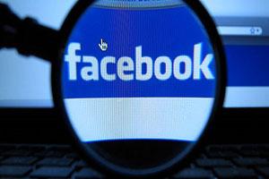 استاتیوس های باحال فیس بوک