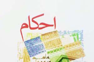 احکام فراموش کردن تشهد و سجده در نماز