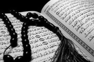 در زندگی از خواندن قرآن غافل نشوید