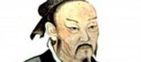 جملات پندآموز و زیبای کنفسیوس