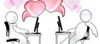 ازدواج های اینترنتی موفق خواهند بود یا نه؟