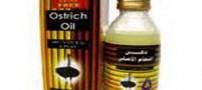 روغن شترمرغ یک ضد آفتاب طبیعی