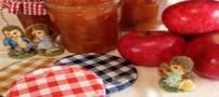 آموزش تهیه مارمالاد سیب برای صبحانه