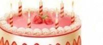 اس ام اس های بسیار زیبا ویژه تبریک تولد